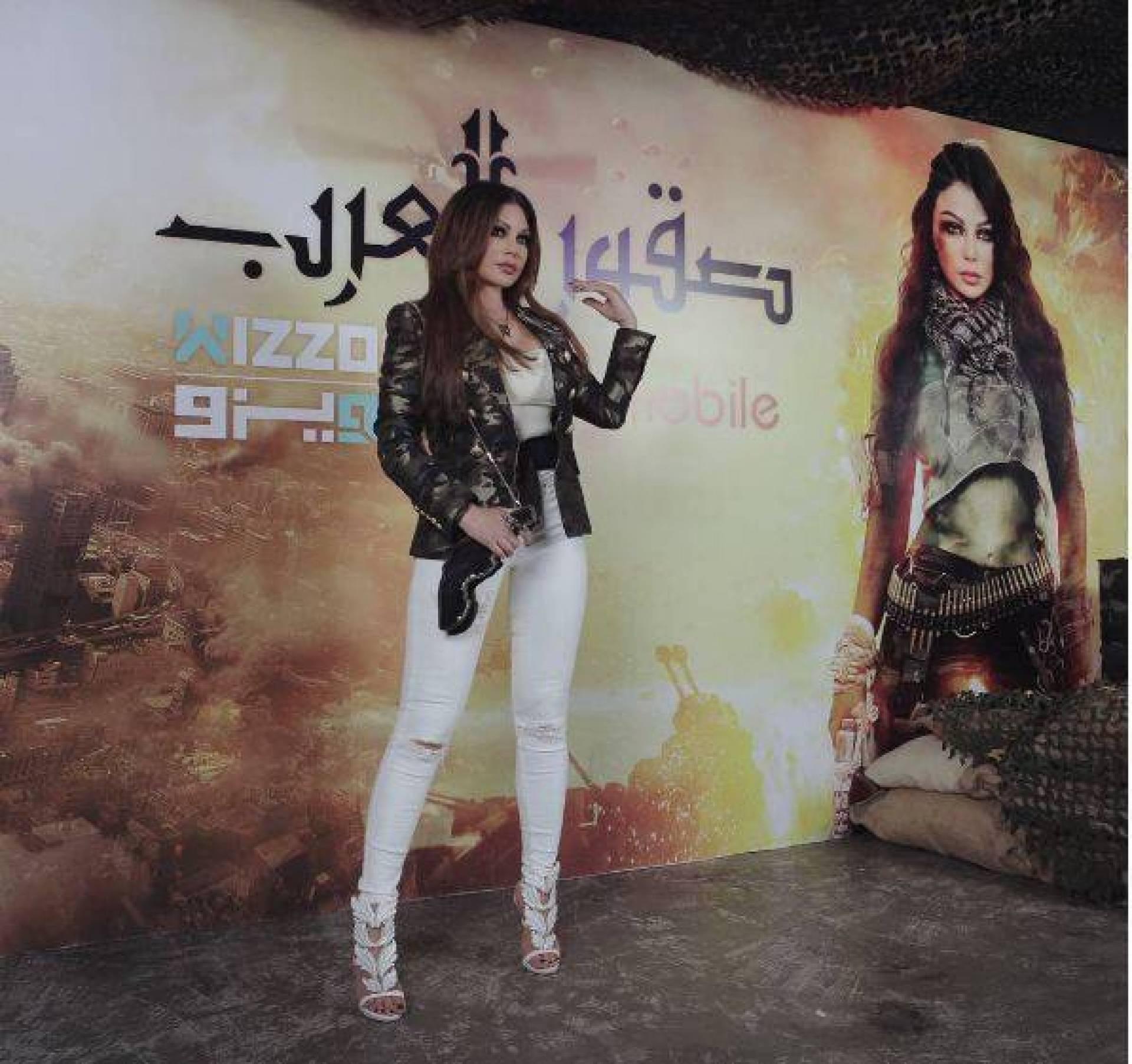 بالفيديو – بعد لعبة  صقور العرب .. هيفاء وهبي تعترف بامتلاكها سلاحاً حقيقياً   Laha Magazine