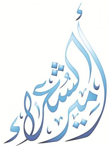 اكتب شعر لتربح اكثر من 2 مليون جنيه امير الشعراء مسابقة ابو ظبي 2015 اشترك الان