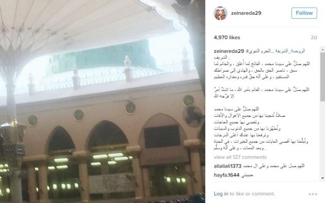 نتيجة بحث الصور عن زينة في الحرم النبوي الشريف لتأدية مناسك الحج