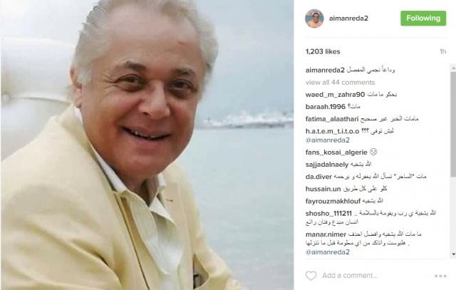 محمد عبدالعزيز ينفي شائعة وفاة والده: