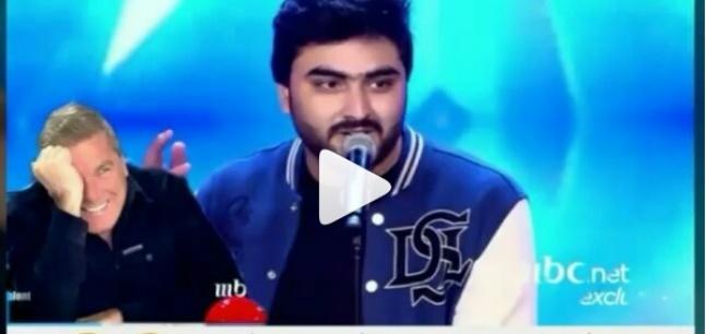 بالفيديو - مشترك سعودي يقلّد علي جابر في Arabs Got Talent شاهدوا رد فعل الأخير!   Laha Magazine
