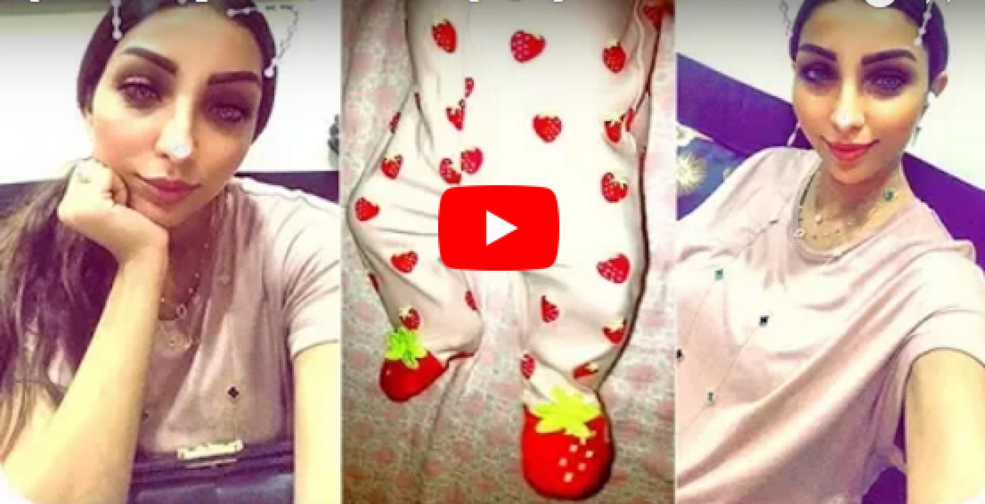 بالفيديو - ابنة دنيا بطمة وشقيقة حلا الترك تتراقص على انغام  ديسباسيتو    Laha Magazine