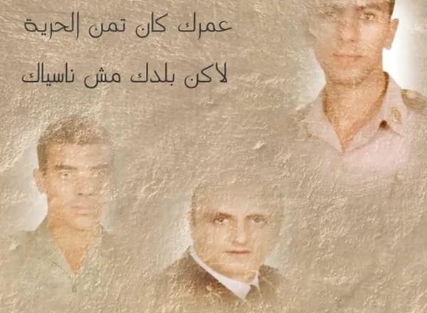 بالفيديو شيرين عبد الوهاب تطلق أغنية سلم عالشهدا تكريما